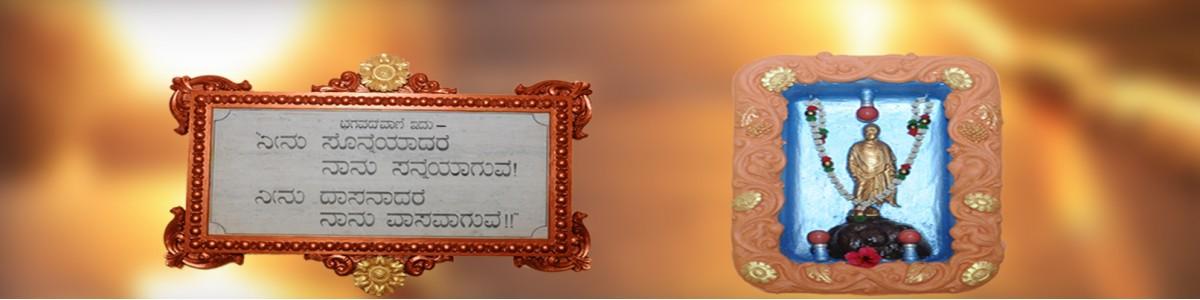Sri Guruji Sandesha Sudhe
